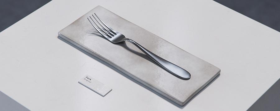Optical Arts Fork